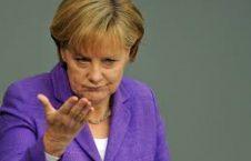 مرکل 226x145 - پیروزی حزب انگیلا میرکل در انتخابات پارلمانی جرمنی