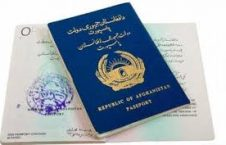 پاسپورت 1