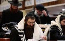 یهودی