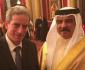 اسراییل و بحرین