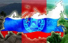 روسیه افغانستان