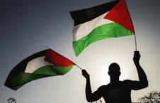 بیرق فلسطین