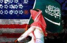 عربستان وامریکا