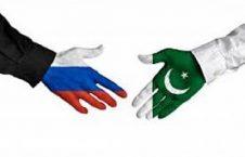پاکستان و روسیه