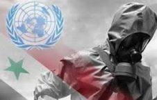 سازمان منع سلاح های کیمیایی کُند عمل می کند!