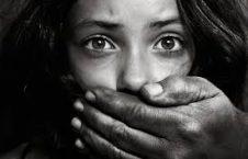 قاچاقِ اطفال