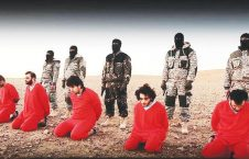 داعش اعدام