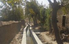 کانال