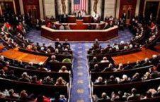 کانگرس