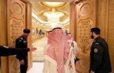 آل سعود