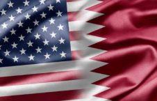 امریکا قطر