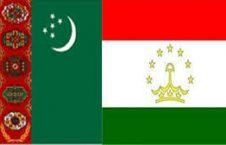 ترکمنستان و تاجکستان