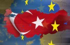 ترکیه و اروپا
