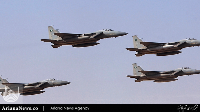 حمله عربستان