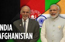هند مورد اعتمادترین متحد افغانستان است!