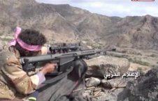 yemeni sniper targeting saudi