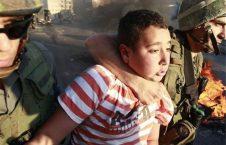 اطفال فلسطینی