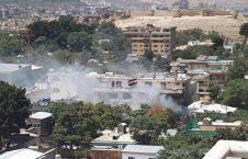 انفجار سفارت عراق در کابل
