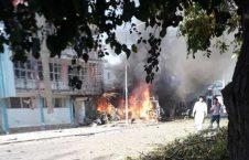 تصاویر انفجار امروز کابل (18)
