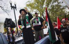 تظاهرات ضد اسراییل