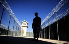 زندان بگرام