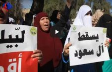 واکنش فلسطین اظهارات پادشاه عربستان