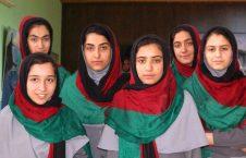 Afghan Robot Girls America