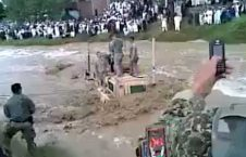 US troops captured Afghanistan flood