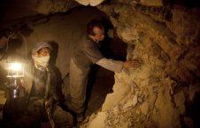 capture afghanistan mines