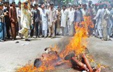 killing Muslim Myanmar