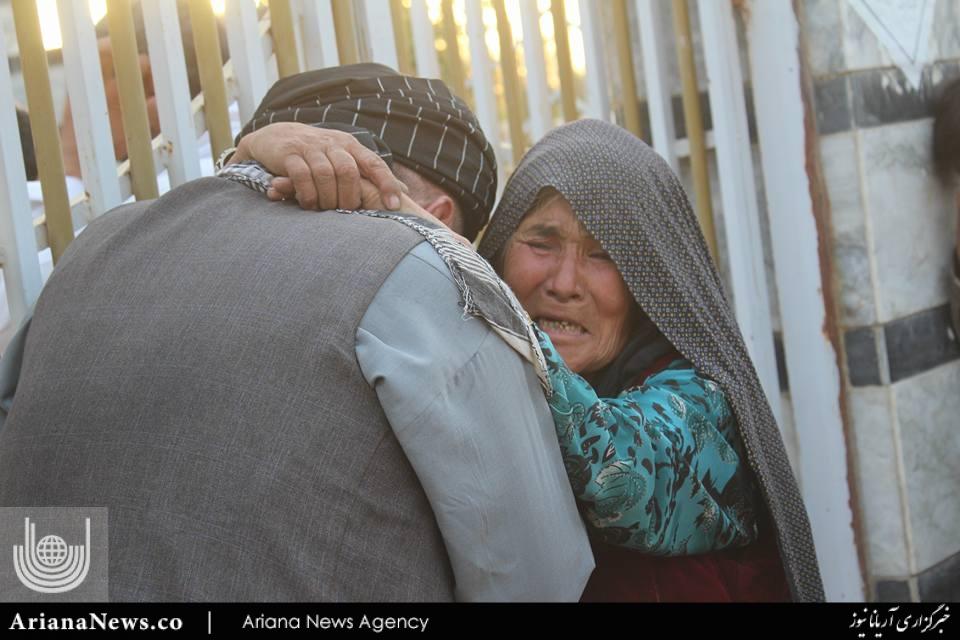 میرزاولنگ افغانستان
