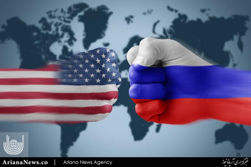 امریکا روسیه