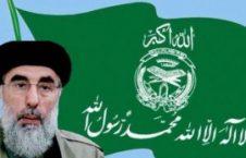 اخراجی های حزب اسلامی!