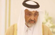 شيخ عبدالله بن علي آل ثانی