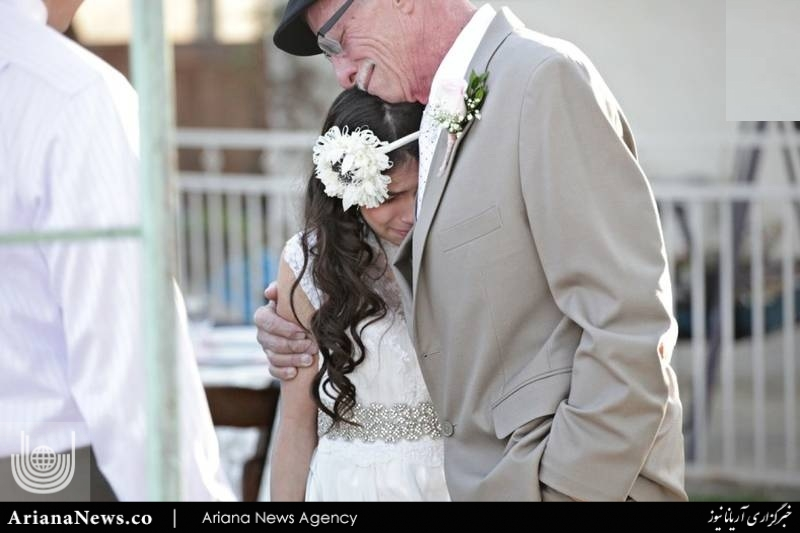 عروس 2