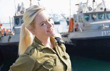 نظامی زن اسراییلی