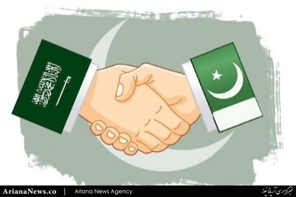 پاکستان عربستان
