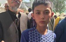 گریه جانسوز کودک افغان فراق پدر مادر
