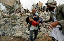 جنایت آل سعود یمن (10)