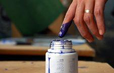 تأکید یوناما بر برگزاری انتخابات به موقع و شفاف در افغانستان