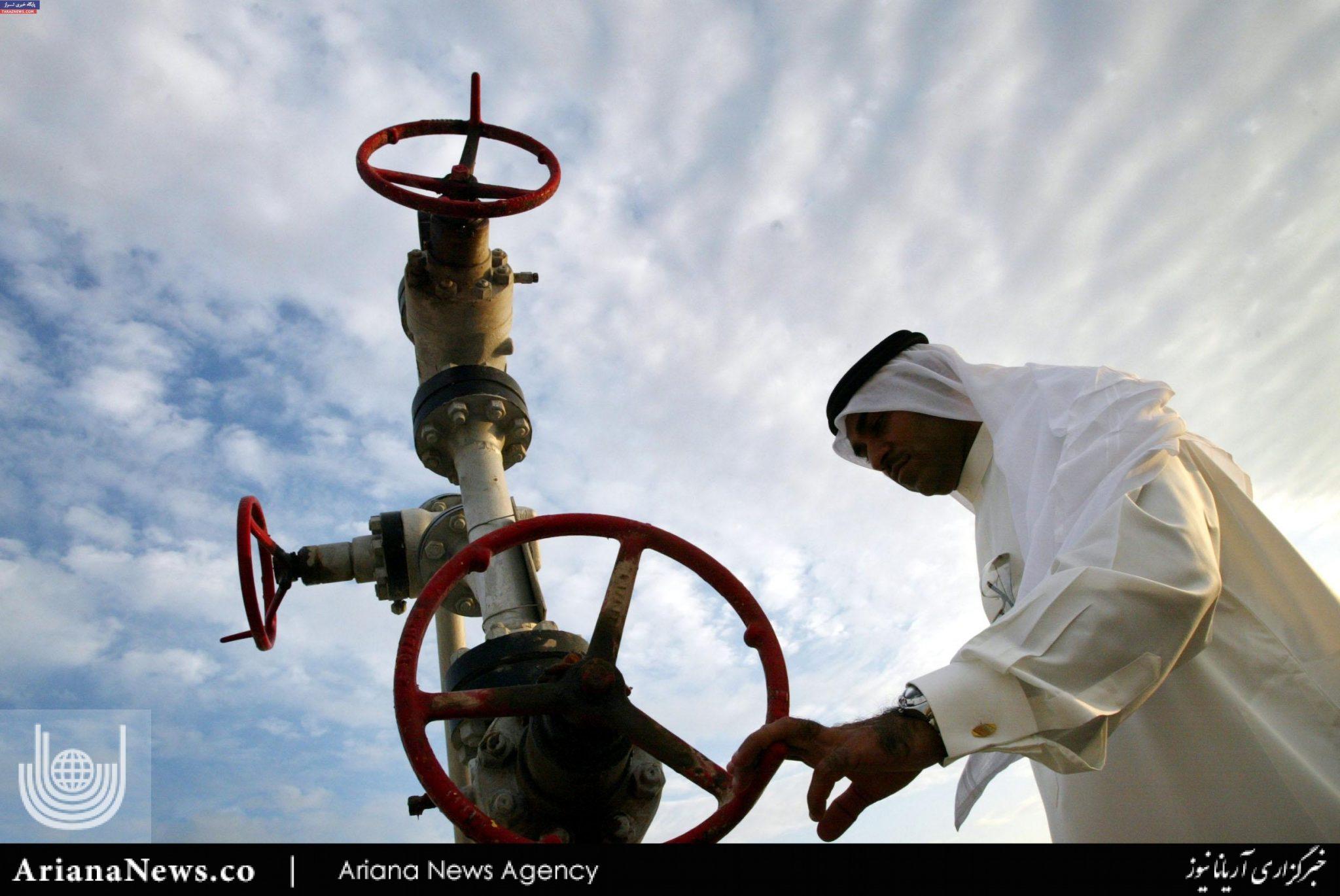تیل عربستان