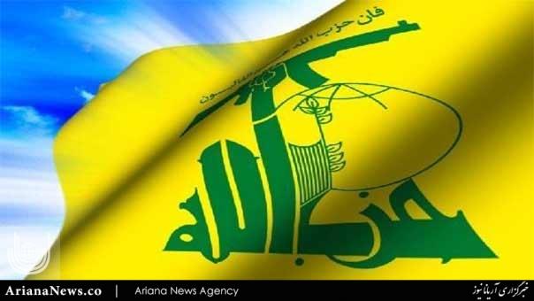 حزبالله