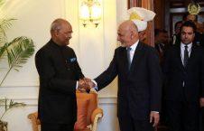 دیدار رییس جمهور اشرف غنی با رام نات کووید ریس جمهور هند