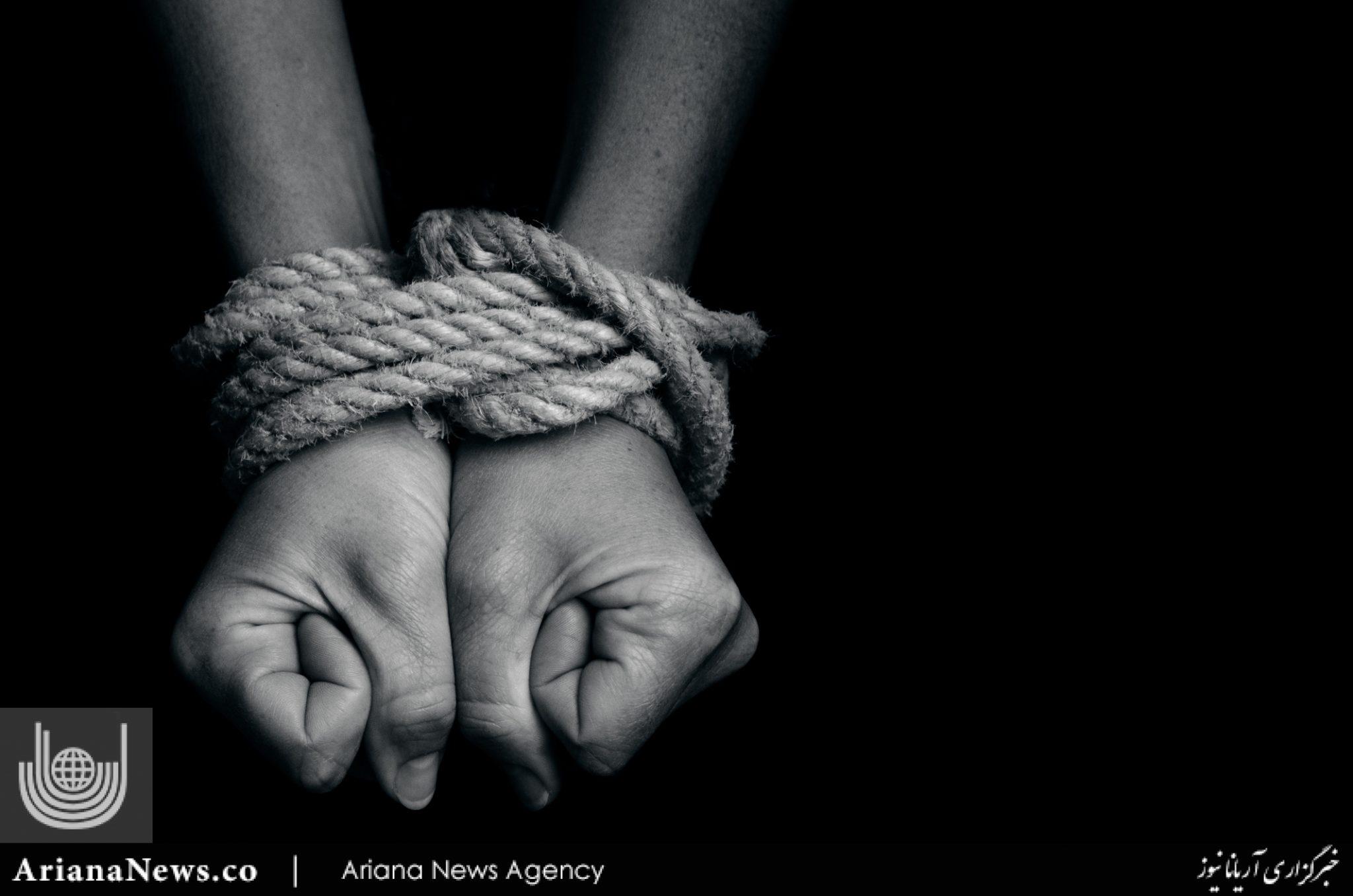 قاچاق انسان