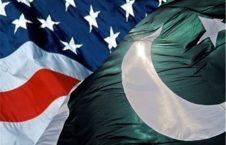 پاکستان و امریکا
