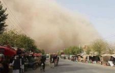 طوفان به مزار شریف رسید
