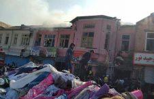 آتش در ساحه تیمورشاهی کابل (4)