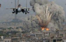 بمباردمان یمن