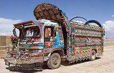 موتر زورمند قدیمی افغانستان