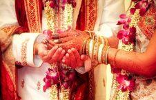ازدواج 1